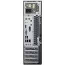 Lenovo ThinkCentre M73 sff Celeron G1820 @ 2,7 GHz 4GB...